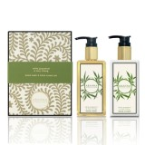 Abahna - abahna набор /white grapefruit- may chang  hand  wash-cream set