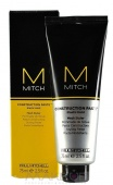 paul mitchell construction paste™ легкая паста-стайлер 75 ml - фото