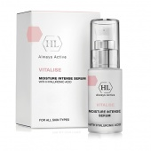vitalise moisture intense serum - фото