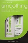 Paul Mitchell - paul mitchell smoothing take home kit