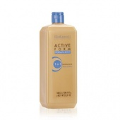 salerm active form neutralizante 1+1 нейтрализатор, 1000 - фото