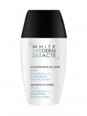 Academie - academie derm acte white 365 uv screen уход 3 в 1