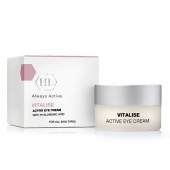 vitalise active eye cream - фото
