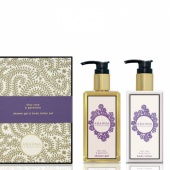 Abahna - abahna набор/lilac rose- geranium  hand  wash-cream set