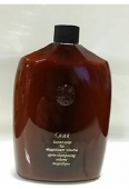 "oribe conditioner for magnificent volume /кондиционер для придания объема ""магия объема"" - фото"