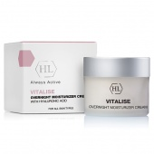 Holy Land - vitalise overnight moisturizer cream